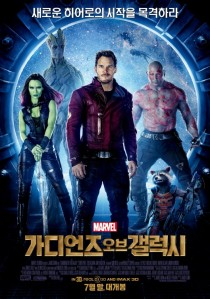 guardians_of_the_galaxy_ver13