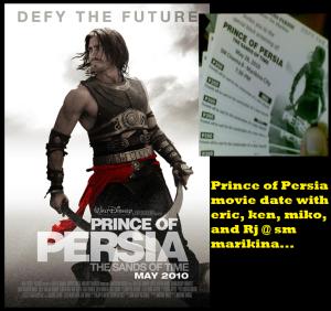 prince movie date