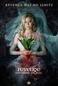 Revenge Season 3C