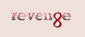 revengelogo