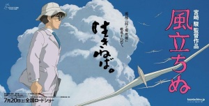 TheWind-Rises1