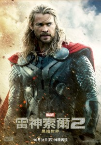 thor_the_dark_world_ver16