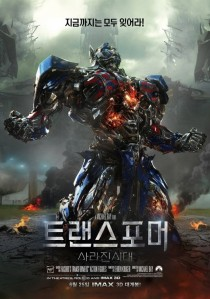 transformers_age_of_extinction_ver18