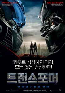 transformers_ver16