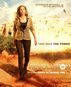 revolution_ver5