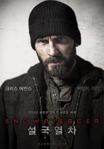 snowpiercer_ver7