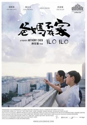 Ilo-Ilo-Movie-Poster