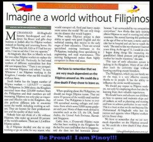 PinoyPride